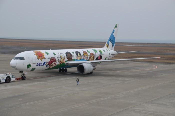 """Tokiwa ParkからUBE Airport・・・そして旅立ち\""_d0153941_2242283.jpg"