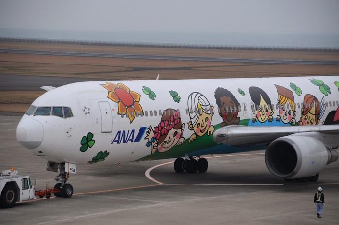 """Tokiwa ParkからUBE Airport・・・そして旅立ち\""_d0153941_22424186.jpg"