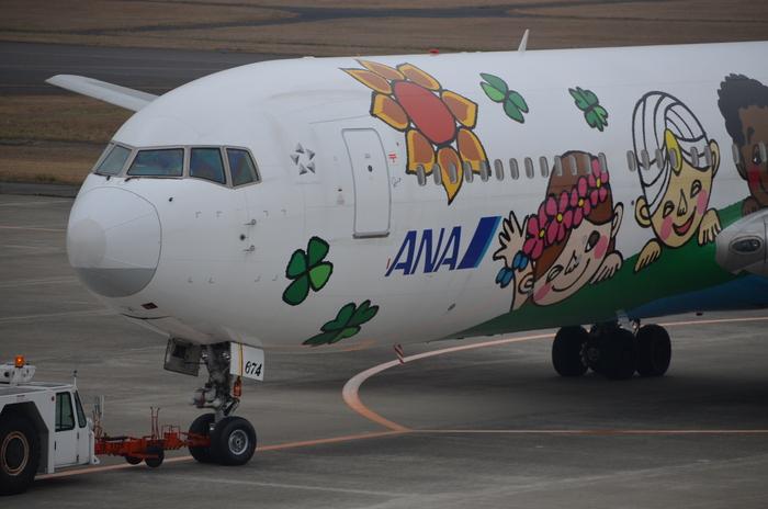 """Tokiwa ParkからUBE Airport・・・そして旅立ち\""_d0153941_2243328.jpg"
