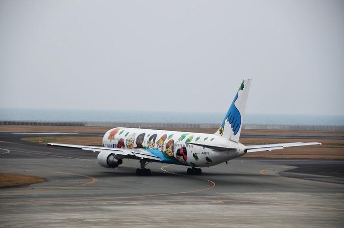 """Tokiwa ParkからUBE Airport・・・そして旅立ち\""_d0153941_22442111.jpg"