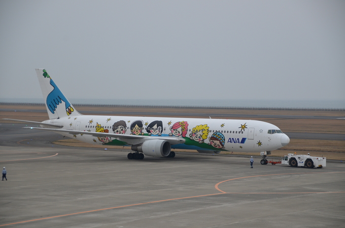 """Tokiwa ParkからUBE Airport・・・そして旅立ち\""_d0153941_22445352.jpg"