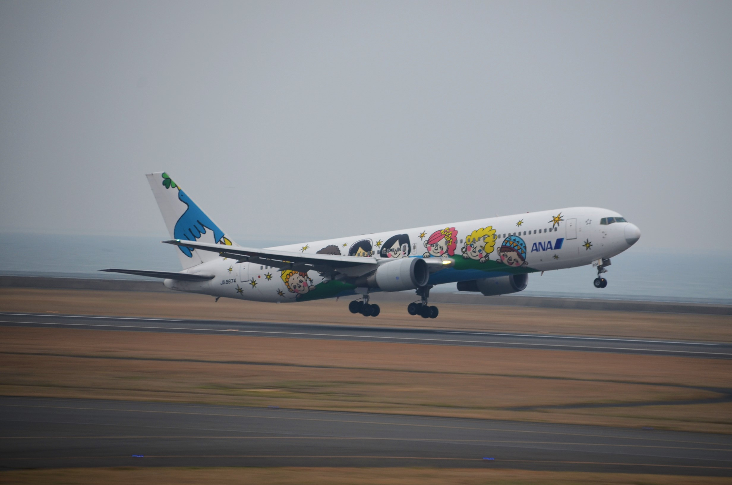 """Tokiwa ParkからUBE Airport・・・そして旅立ち\""_d0153941_22461566.jpg"