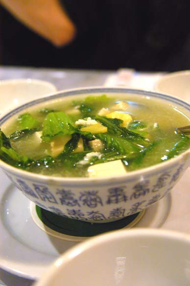 広東料理 Cantonese Chinese Food_d0047851_245614.jpg