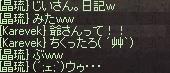 a0314557_08133.jpg