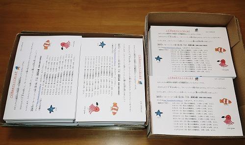 入学祝の準備_c0180460_1533546.jpg