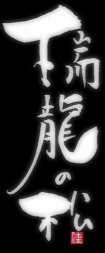 葛飾柴又_a0157263_23141323.jpg