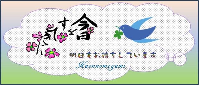 f0214467_83484.jpg