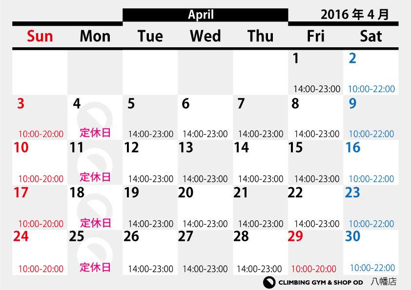 4月営業カレンダー_d0246875_22304033.jpg