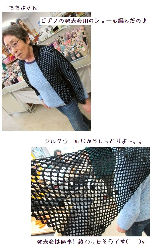 c0221884_9503584.jpg