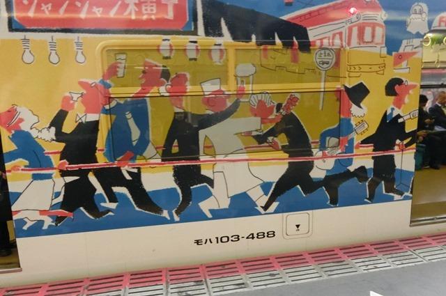 藤田八束の鉄道写真集@大阪環状線の春、桜の花が咲き観光客で大賑わい_d0181492_21492536.jpg