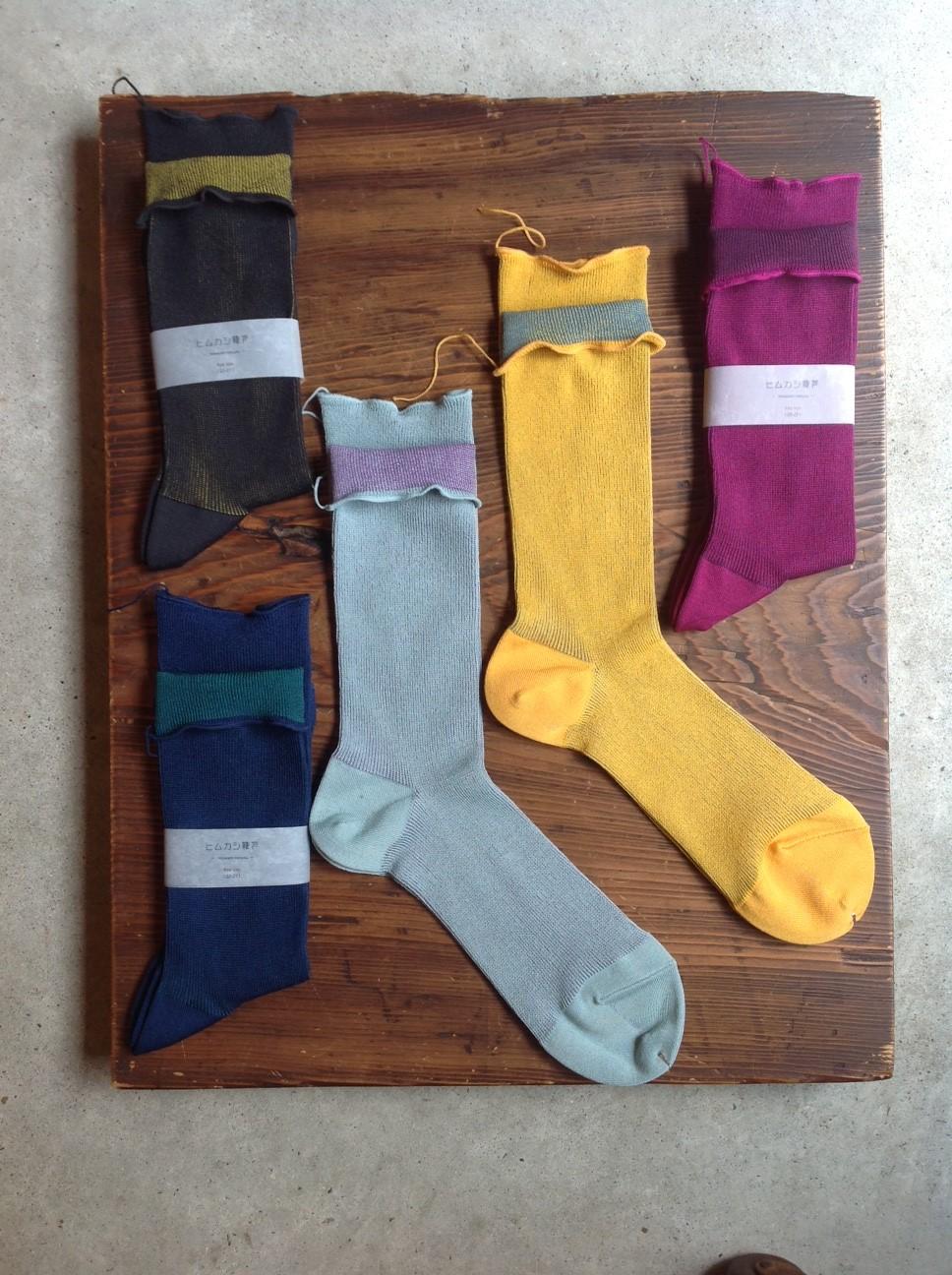 理想の靴下「ヒムカシ靴下」新色入荷しました。_e0248492_238417.jpg