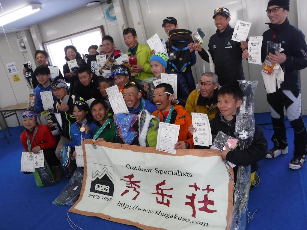 山岳スキーレース&ゲレンデスロープラン 2本立て!!_d0198793_17495410.jpg