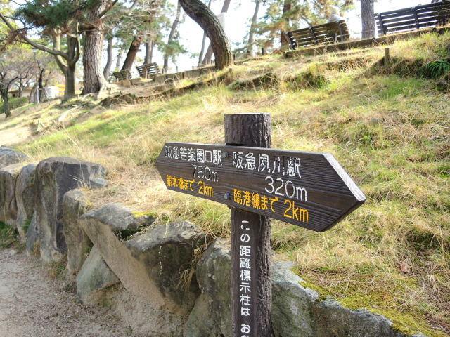 夙川と芦屋川をのんびり散歩_f0100593_13205152.jpg