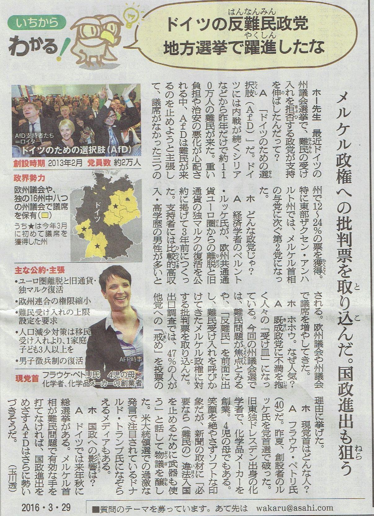 2016年3月29日 第20回 茨城県牛久母親大会 その13_d0249595_6441453.jpg