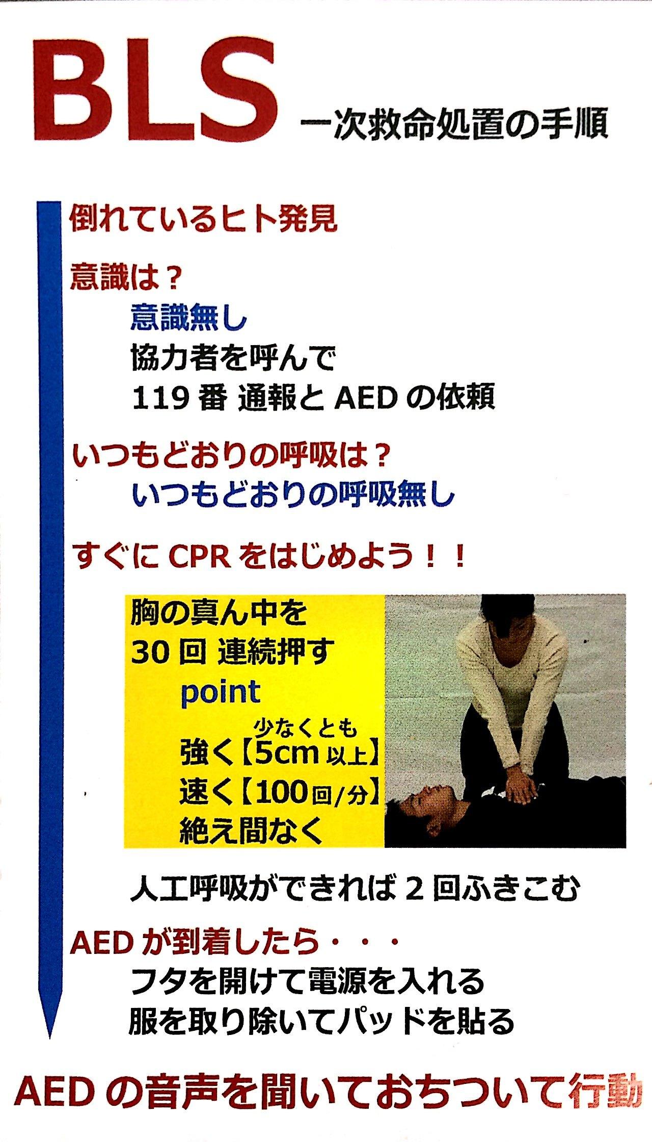 b0199097_10381072.jpg