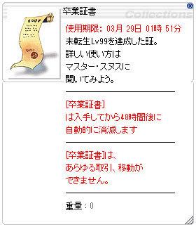 f0149798_01390420.jpg