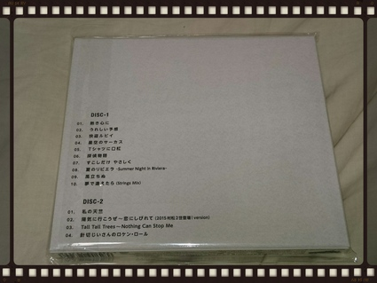 大滝詠一 / DEBUT AGAIN 初回生産限定盤_b0042308_1143343.jpg