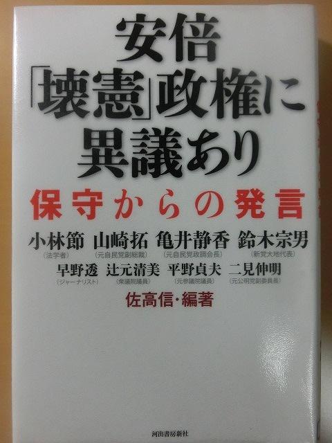 f0141310_713142.jpg
