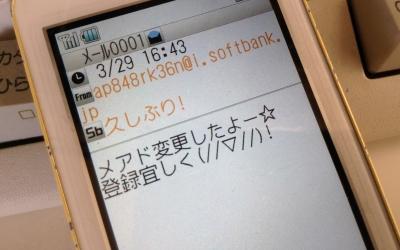 b0055215_830363.jpg