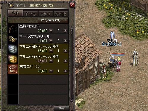 b0056117_08500402.jpg