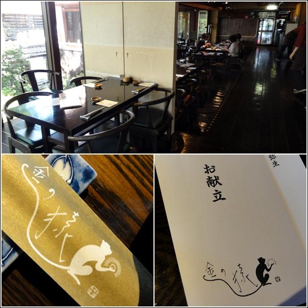 和食ランチと桜と…_c0079828_015754.jpg