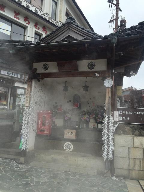 「/// 小学生が発見!湯村温泉幸せの隠れハートに命名 ///_f0112434_2244854.jpg