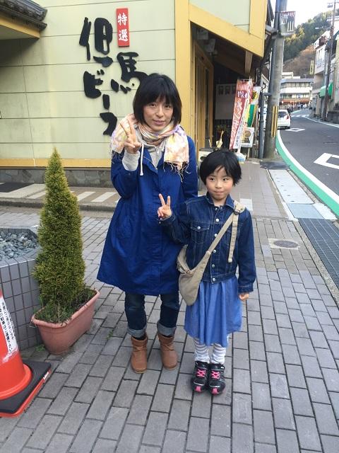 「/// 小学生が発見!湯村温泉幸せの隠れハートに命名 ///_f0112434_225316.jpg