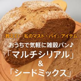 チーズとベーコンのちぎりパン!と、ハンバーガー!_a0165538_09433948.jpg