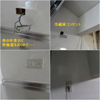 a0084343_21023011.jpg