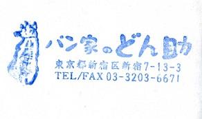 c0030645_197188.jpg