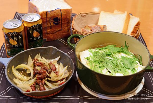 3月30日 水曜日 ペリカンの角食&ホタルイカのアヒージョ_b0288550_11160846.jpg