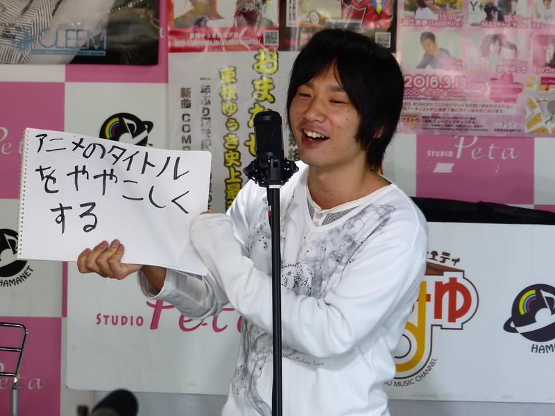 スタジオペタ お笑いライブ 3/20_d0079764_1581918.jpg