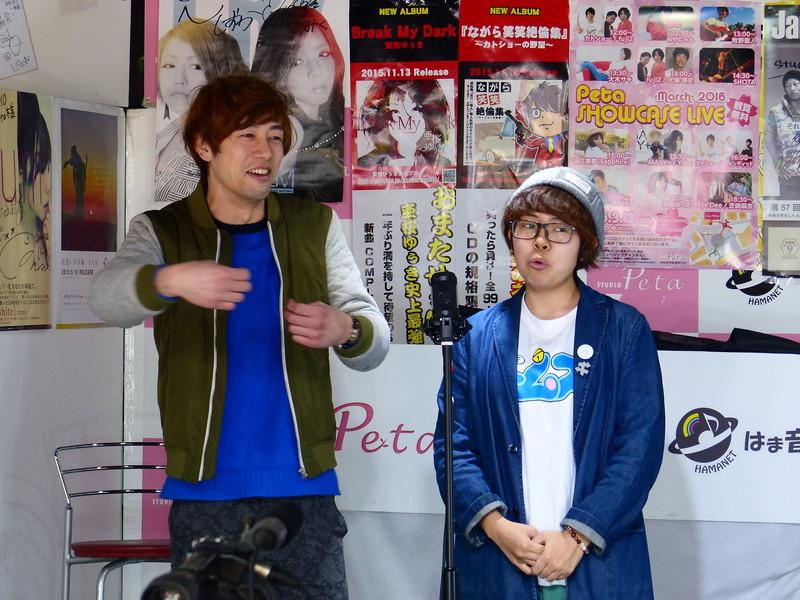 スタジオペタ お笑いライブ 3/20_d0079764_1582565.jpg