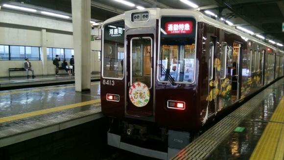 阪急8332F   古都   通勤特急代走_d0202264_07585247.jpg