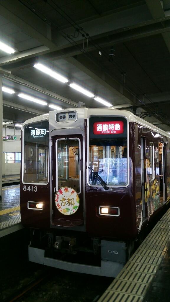 阪急8332F   古都   通勤特急代走_d0202264_07585586.jpg