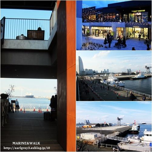 MARINE&WALK散歩  A16_d0353281_00150470.jpg