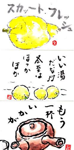 b0335286_19535537.jpg
