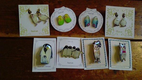 鳥展も後半に!4月8日(金)迄。展示の作品紹介_d0322493_126358.jpg