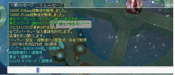 b0137297_0153892.jpg