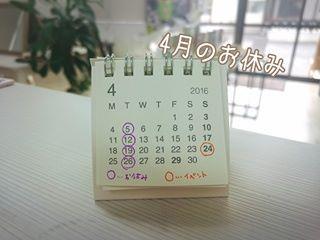 b0349400_20255737.jpg