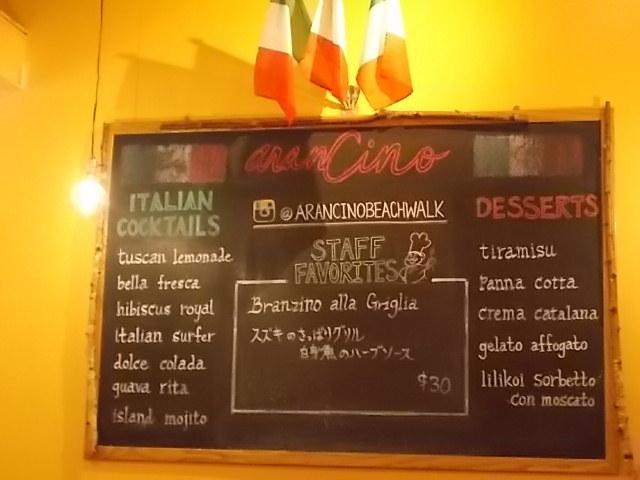 最後は美味しいイタリアン!!Buono!_f0316507_14424187.jpg