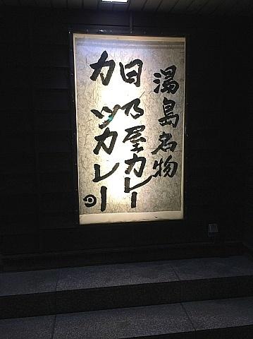 b0091423_20122712.jpg