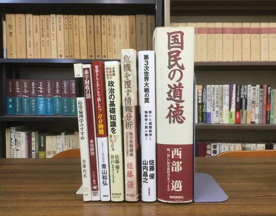 16.03.31(木) 桜満開(*^^)v❗️御花見シーズン到来❗️_f0035232_16175340.jpg