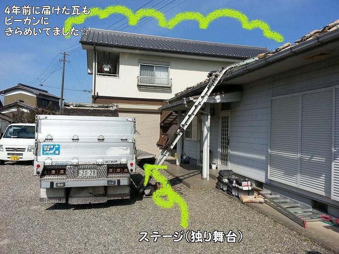 b0168041_13221378.jpg
