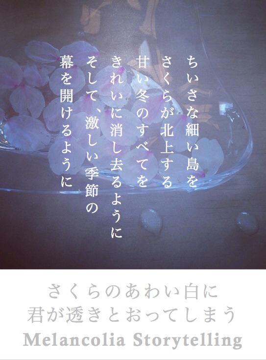 b0072051_06372193.jpg