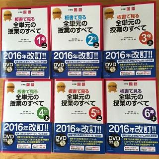 国語教材DVD完成!!!_e0088256_18541124.jpg