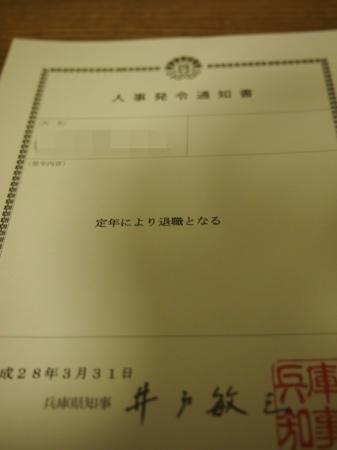 b0246758_21025251.jpg