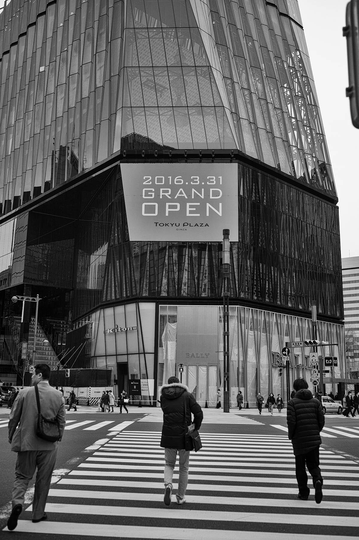 Tokyo Plaza Ginza オープン_c0028861_20471590.jpg