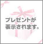 ニャンコの日は【トラ吉の日】(笑)_a0348473_12373295.jpg