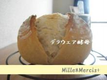 バックリ☆カンパの通信簿_a0348473_12581542.jpg